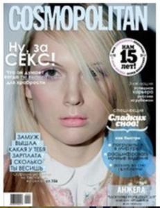 Cosmopolitan russe Gil Zetbase