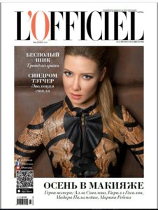 l'officiel magazine RUSSIA