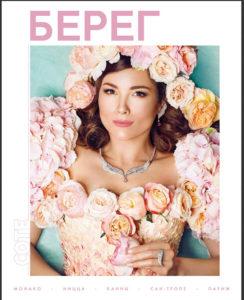 Magazine bEREG